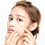 How to Make a Pimple Go Away Fast